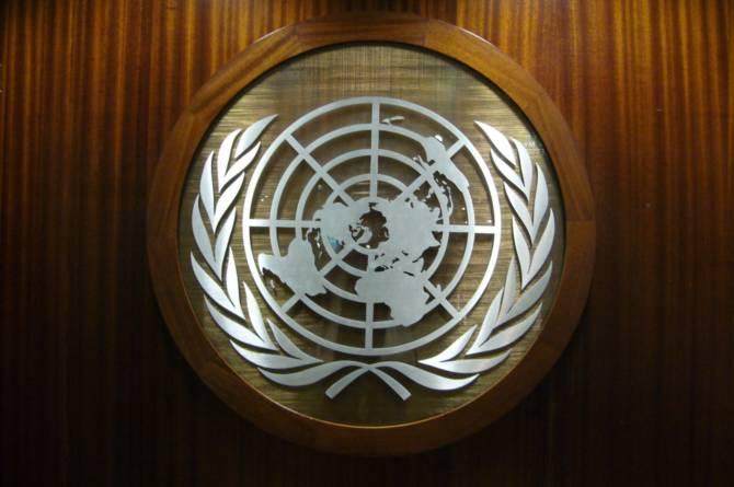Creacion-ONU